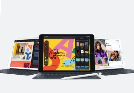 2020年iPadはA12プロセッサを搭載すると予測