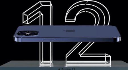 iPhone 12 Pro、120Hz可変リフレッシュレートのディスプレイ、大型12MPリアカメラセンサーなどを搭載か