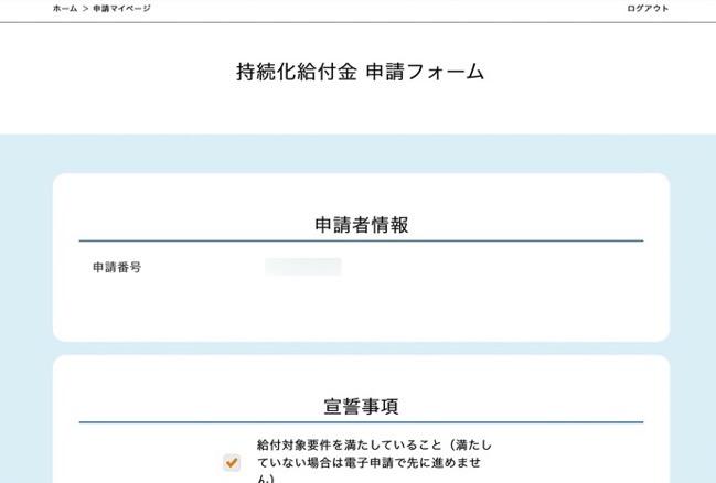 Jizoku kyuufu 00002 z