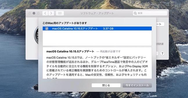 MacOS Catalina 10 15 5 00001 z