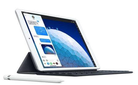 Ming-Chi Kuo氏:10.8インチ、8.5インチのiPadは20Wの充電器が同梱、iPhone 12には同梱されない