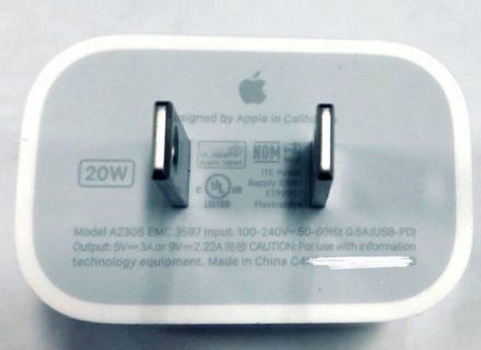 iPhone 12は20WのUSB-C電源アダプタで出荷か