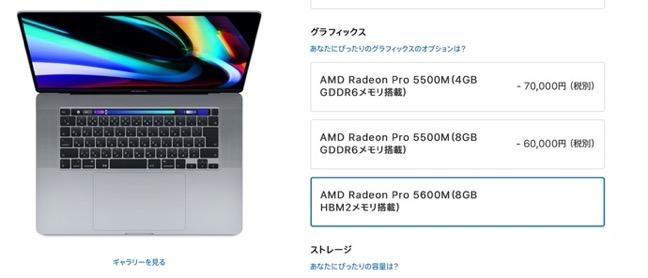 AMD Radeon Pro 5600M 00001 z
