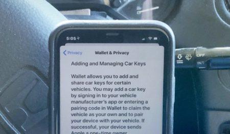 iOS 13.6ベータ版、iPhoneがCar Keyとして動作することを確認