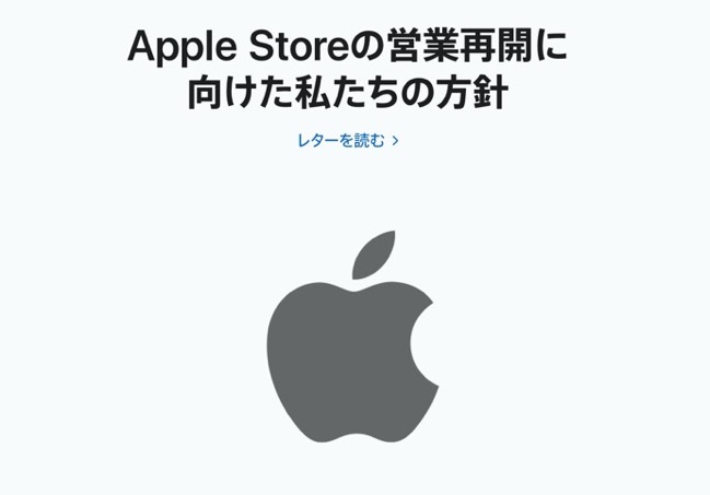 Apple Store reopen 00003 z