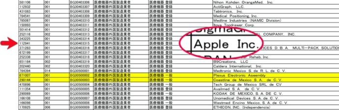 AppleWatch ECG 00001 z