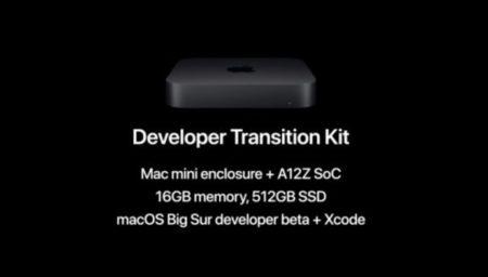 Apple Silicon Mac用アプリを準備するため、開発者に「Developer Transition Kit」が届き始める