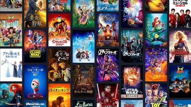 Disney+ Japan 00002 z
