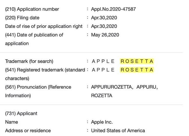 Rosetta 00001 z