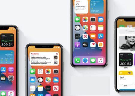 iPhone用iOS 14の新機能と変更点、その1 ウィジェットの改善