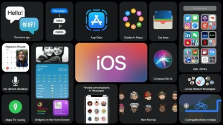 今秋登場、iPhone用iOS 14の170以上の新機能と変更点とは