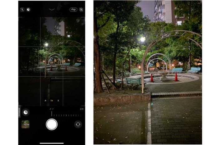 iPhone 11およびiPhone 11 Pro/Pro Maxでカメラのナイトモードを簡単にオフにする方法