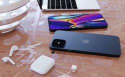 Barclaysのアナリストによると、iPhone 12にはEarPodsも電源アダプタが同梱されていない