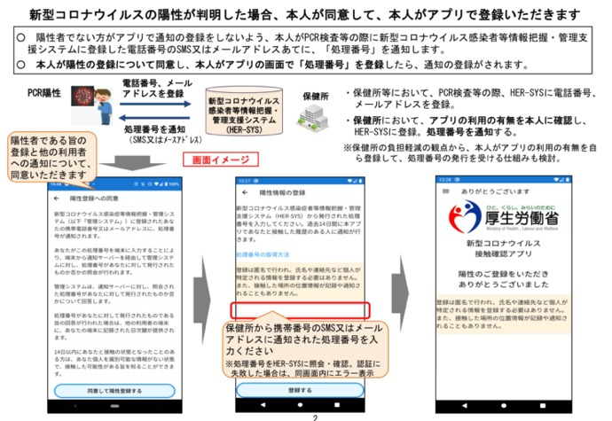 Kourousyo App 00006 z