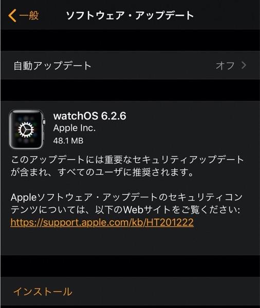 WatchOS 6 2 6 00001 z