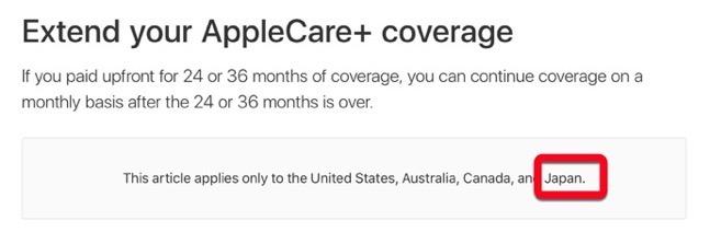 AppleCare+ 00002 z