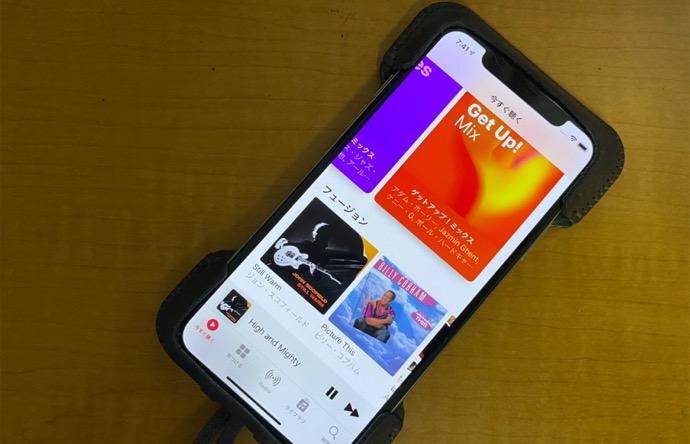 COVID-19がストリーミングを後押しし、Apple Musicがシェア25%を獲得