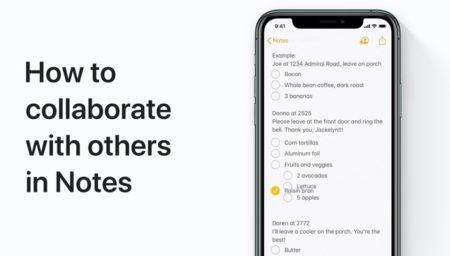 Apple Support、iPhoneおよびiPad上のメモで他のユーザーと共同作業する方法のハウツービデオを公開