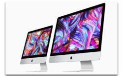 有名リーカーは、新しいiMacは8月に発売と主張