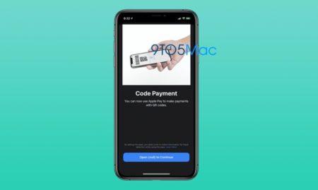 iOS 14のApple PayはQRコード支払いをサポートする可能性が