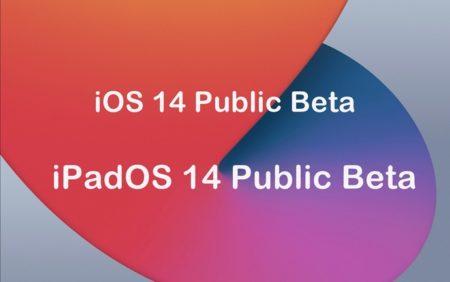 Apple、Betaソフトウェアプログラムのメンバに「iOS 14 Public Beta  2」「iPadOS 4 Public Beta  2」をリリース