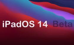 Apple、「iPadOS 14 Developer beta 3 (18A5332f)」を開発者にリリース