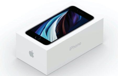 AppleはiPhone SE(第2世代)のパッケージからも充電器とEarPodsを取り外す可能性が