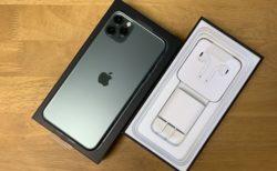 Apple、iPhoneユーザーを対象にiPhone 12発売を前にしてUSB充電器を調査
