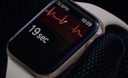 Apple WatchのECG機能、韓国で規制当局の承認を得る