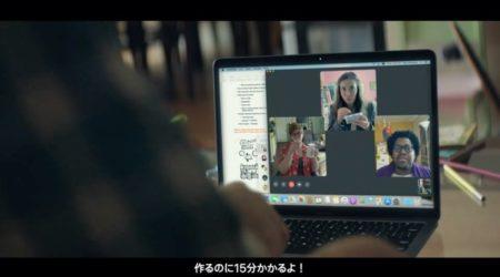 Apple Japan、Apple at Work「在宅勤務の舞台裏」の新しいCFを公開