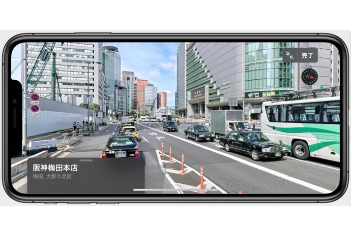 ストリートレベルでクローズアップできるようになった「Look Around」が東京、大阪、京都、名古屋で利用可能に