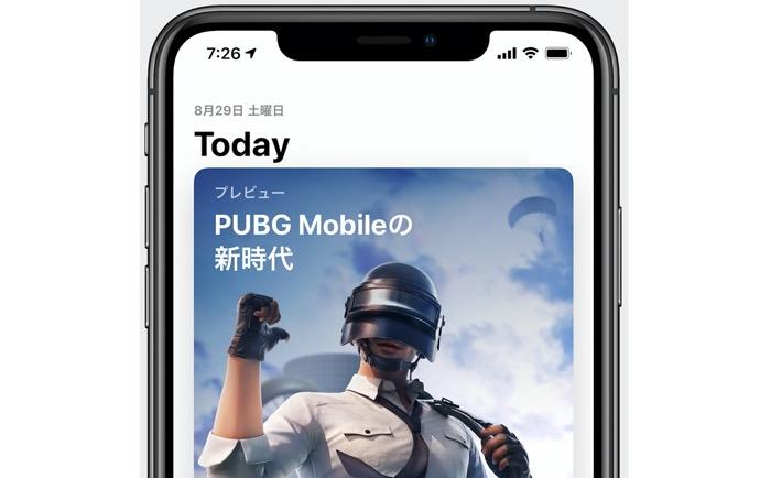 Apple、FortniteのライバルPUBG Mobileを宣伝してEpic Gamesに対抗