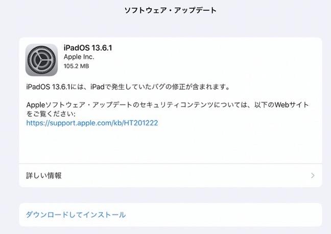 IPadOS 13 6 1 00001 z