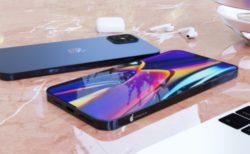 iPhone 12シリーズは、iOS 14ではなくiOS 14.1で出荷される可能性