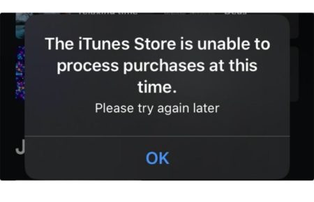 iOSユーザーにiTunes Storeのエラーメッセージがランダムに表示される