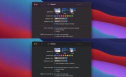 macOS 11.0 Big Sur、ダークモードをさらに暗くするデスクトップティントを無効にする新しいオプションが追加