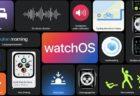 Apple Watch、今秋リリースされるwatchOS 7で解っている50の新機能