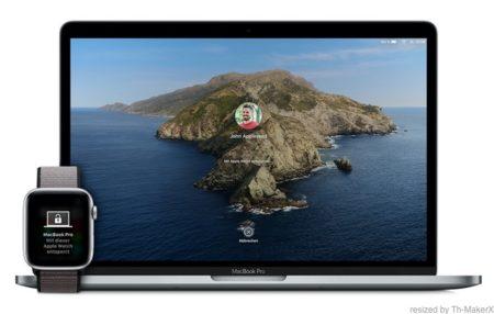watchOS 7では、Apple WatchでMacのロックを解除での問題が報告されている、解決方法とは?