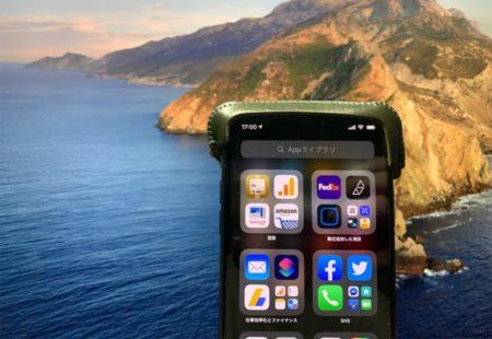 iOS 14、新機能のAppライブラリに関して知っておくべき6つのこと