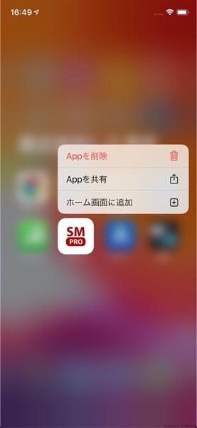 App Library 00004 z