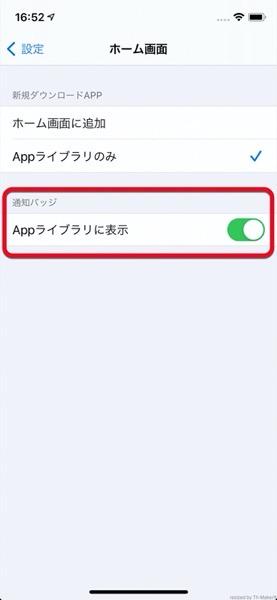 App Library 00007 z