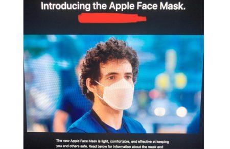 Apple、社内や小売店の従業員向けにカスタムフェイスマスクを作成し配布