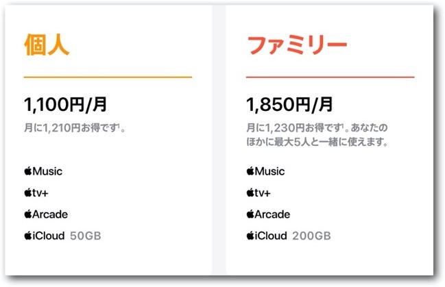 Apple One 0916 00003 z