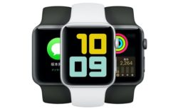 Apple Watch Series 3のユーザー、watchOS 7にアップデートした後、ランダムな再起動やその他のバグを報告