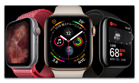 15日のApple EventでApple Watch Series 3の代替えの低価格Apple Watchを発表?その詳細は