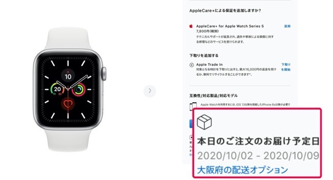 Apple Watch Series 5 200908 00001 z