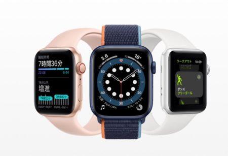 Apple Japan、watchOS 7に対応したApple WatchユーザガイドWeb版を公開
