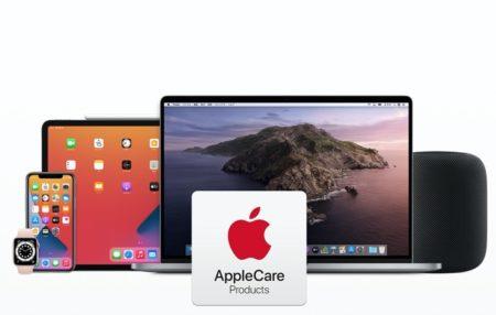 AppleCare+、1年に2回の過失や事故による損傷に対する修理に更新