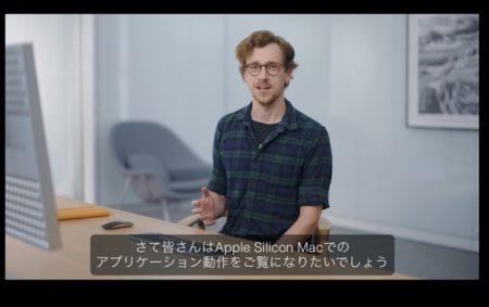 Apple、WWDC 20ビデオに日本語と簡体字中国語の字幕を追加