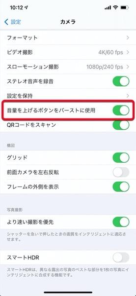 Phoro app 0917 00002 z